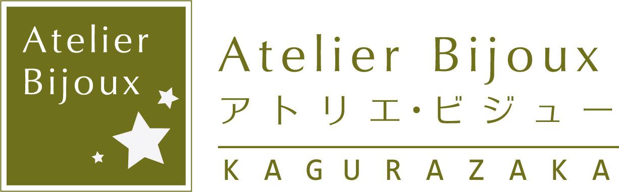 Atelier Bijoux アトリエ・ビジュー